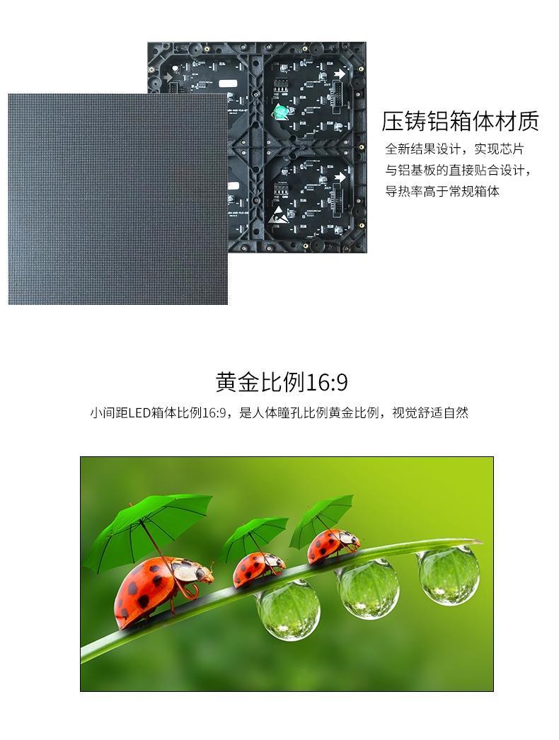 深圳華融電子科技有限公司